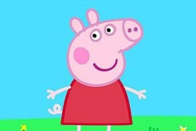 A pig wearing lipstick
